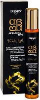 ArgaBeta Sprey Oil Спрей-блеск-термозащита с маслом Арганы, 100мл