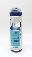 Шампунь для блондированных волос с антижелтым эффектом  Una Roland