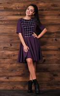 Платье женское с пышной юбкой цвет марсель, платье молодежное красивое, фото 1