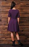 Сукня жіноча з пишною спідницею колір марсель, молодіжне плаття гарне, фото 2