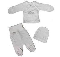 Комплект ажурный р.46-50, одежда для недоношенных
