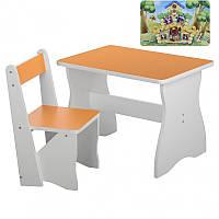 Детский стол и стул 504-33, теремок