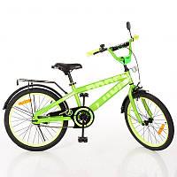 Велосипед детский двухколесный Flash T20173 Profi, колёса 20 дюймов