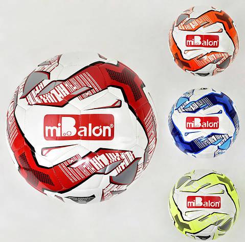 Мяч футбольный F 21966, 420 грамм, материал TPU, фото 2