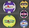 Мяч волейбольный 772-432, 280-300 грамм, 18 панелей