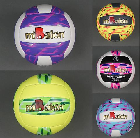 Мяч волейбольный 772-432, 280-300 грамм, 18 панелей, фото 2