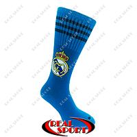 Гетры футбольные детские клубные Реал Мадрид FB020163 (х-б, верх-нейлон, р-р 32-37, бирюзовый)