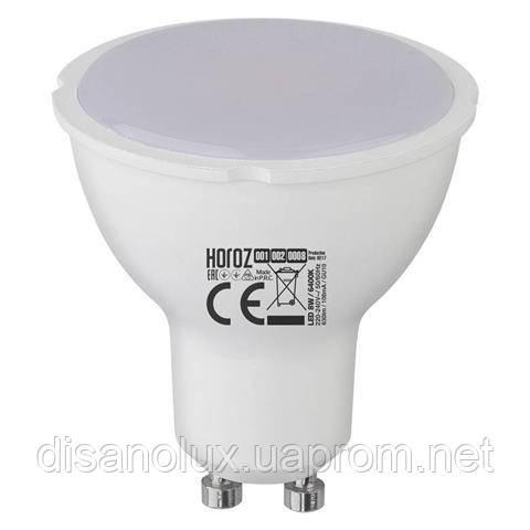 Светодиодная лампа   PLUS-8W  GU10 4200K