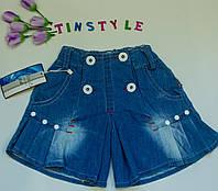 Модная  джинсовая юбка-шорты  для девочки 3-4 года, фото 1