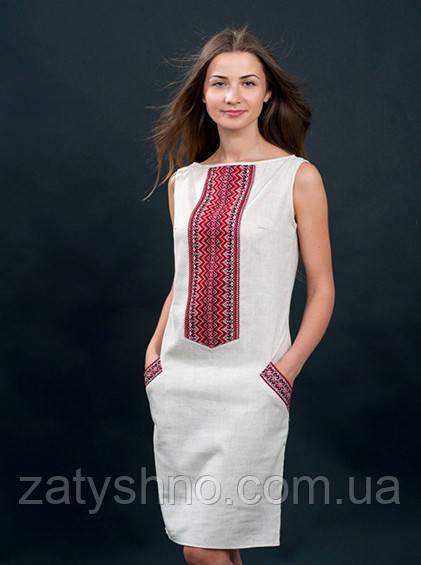 Плаття біле вишите з червоною вишивкою