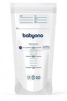 Пакеты для хранения грудного молока  BABYONO