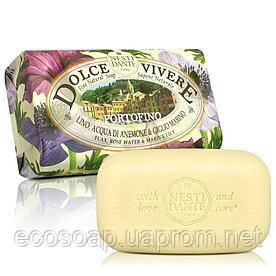 Nesti Dante Dolce Vivere Portofino Сладкая жизнь - Портофино - 250 гр.