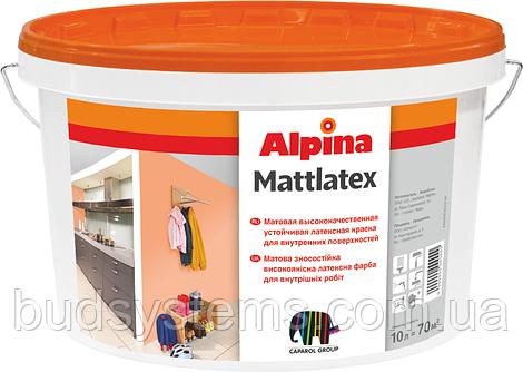 Латексная краска Alpina Mattlatex