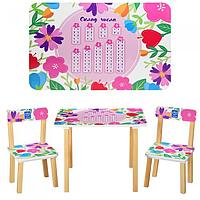 Детский столик и 2 стула 501-41 Квiти