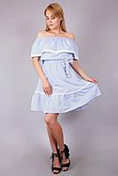 Платье летнее Луиза, платье с воланом, сукня, дропшиппинг
