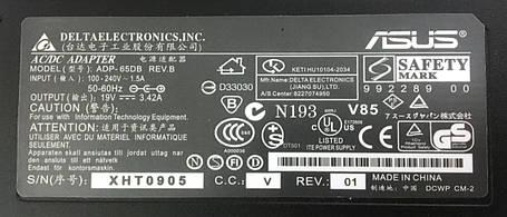 Блок живлення для ноутбука Asus 19V 3.42A 65W  5.5*2.5, фото 2