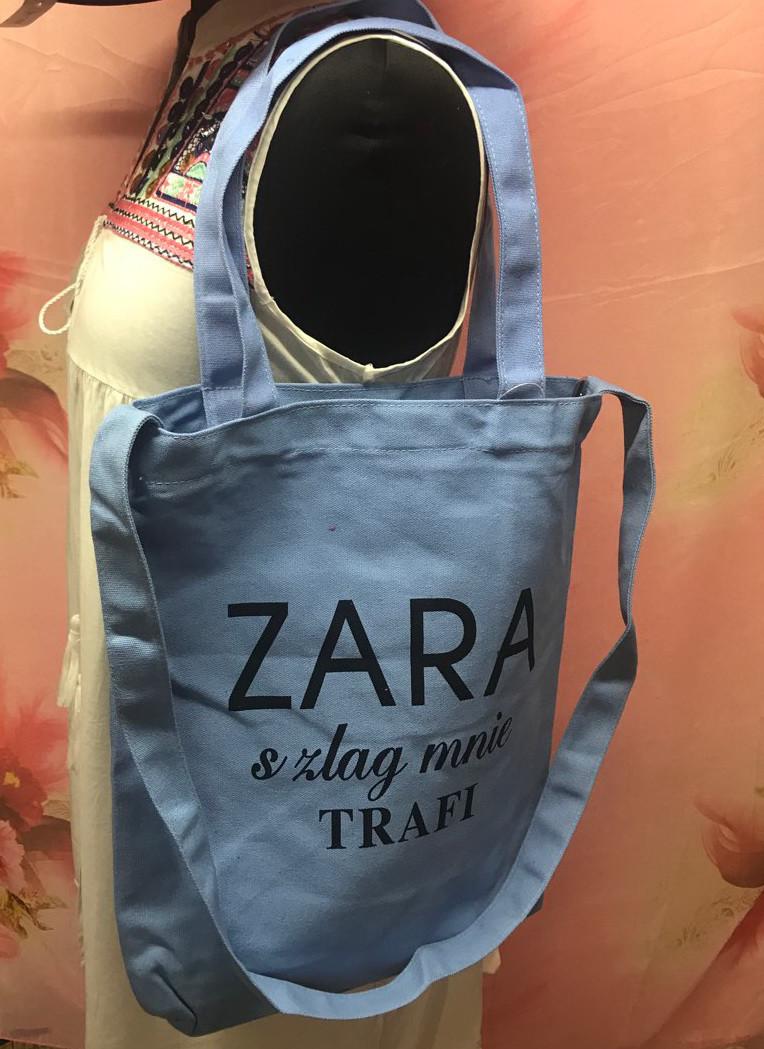Пляжная женская сумка через плечо под модный бренд ZARA