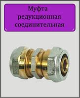Муфта 16х16 соединительная металлопластиковая
