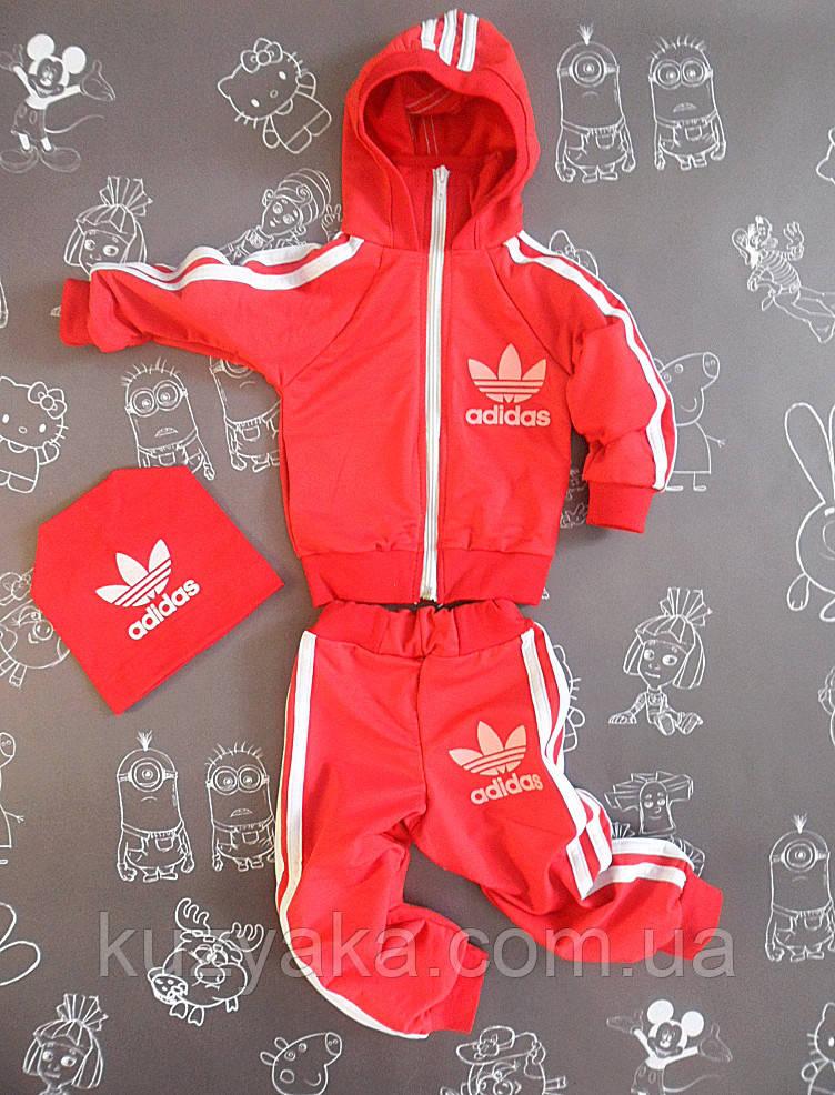 Детский спортивный костюм в стиле Adidas тройка для девочки на рост 74-122 см