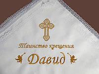 """Дизайн """"Давид"""". Вышивка золотом на крыжме с уголком."""