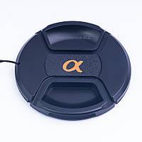 Крышка для объектива Sony Alpha 77мм