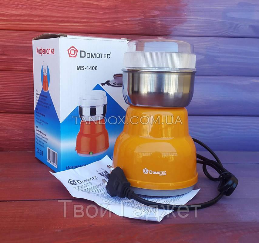 Кофемолка из нержавеющей стали пластик.корпусом 150 вт Domotec MS-1406