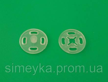 Кнопки пластиковые пришивные белые прозрачные, диаметр 13 мм, упаковка 20 шт.