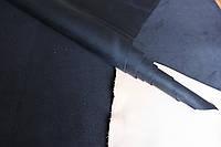 """Натуральная кожа """"Крейзи Хорс"""" для кожгалантереи и обуви синяя, толщина 1.6 мм, арт. СК 2007, фото 1"""