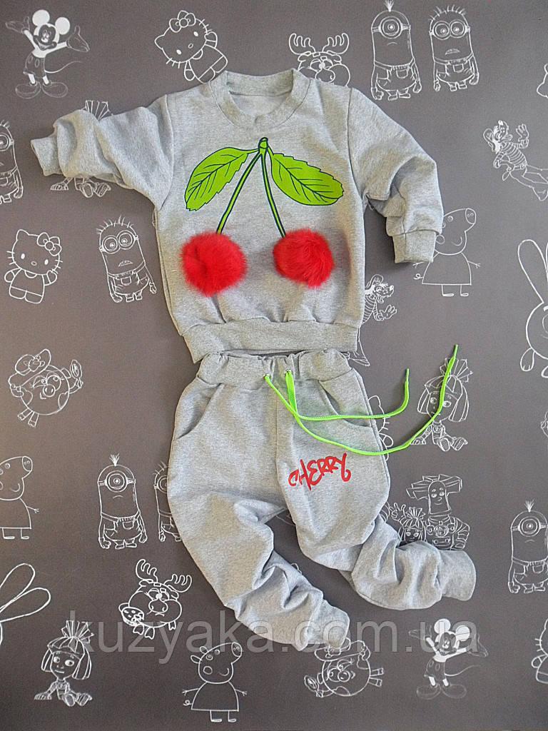Детский спортивный костюм Вишенки для девочки на рост 80-115 см