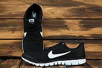 Кроссовки мужские Nike Free 3.0 10397