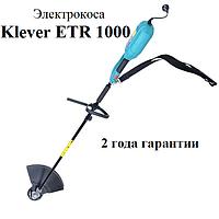 Электрокоса Klever ETR 1000 (Разборная штанга)
