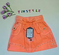 Яркая хлопковая юбка для девочки рост 122 см, фото 1