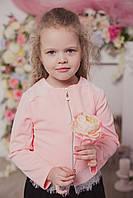 """Пиджак с кружевом для девочки """"Светлана"""" 116, Розовый"""