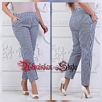 Женские батальные коттоновые брюки в полоску. 2 цвета!