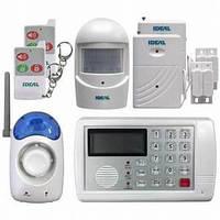 Встановлення охоронних сигналізацій для офісу , дому тощо