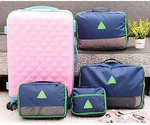 Набор из 4 сумок органайзеров, коралл ( дорожный органайзер ), фото 2