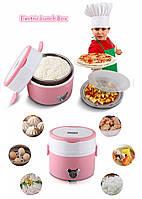 Мини рисоварка Райс Бокс 1.2L (мультиварка) mini rice box