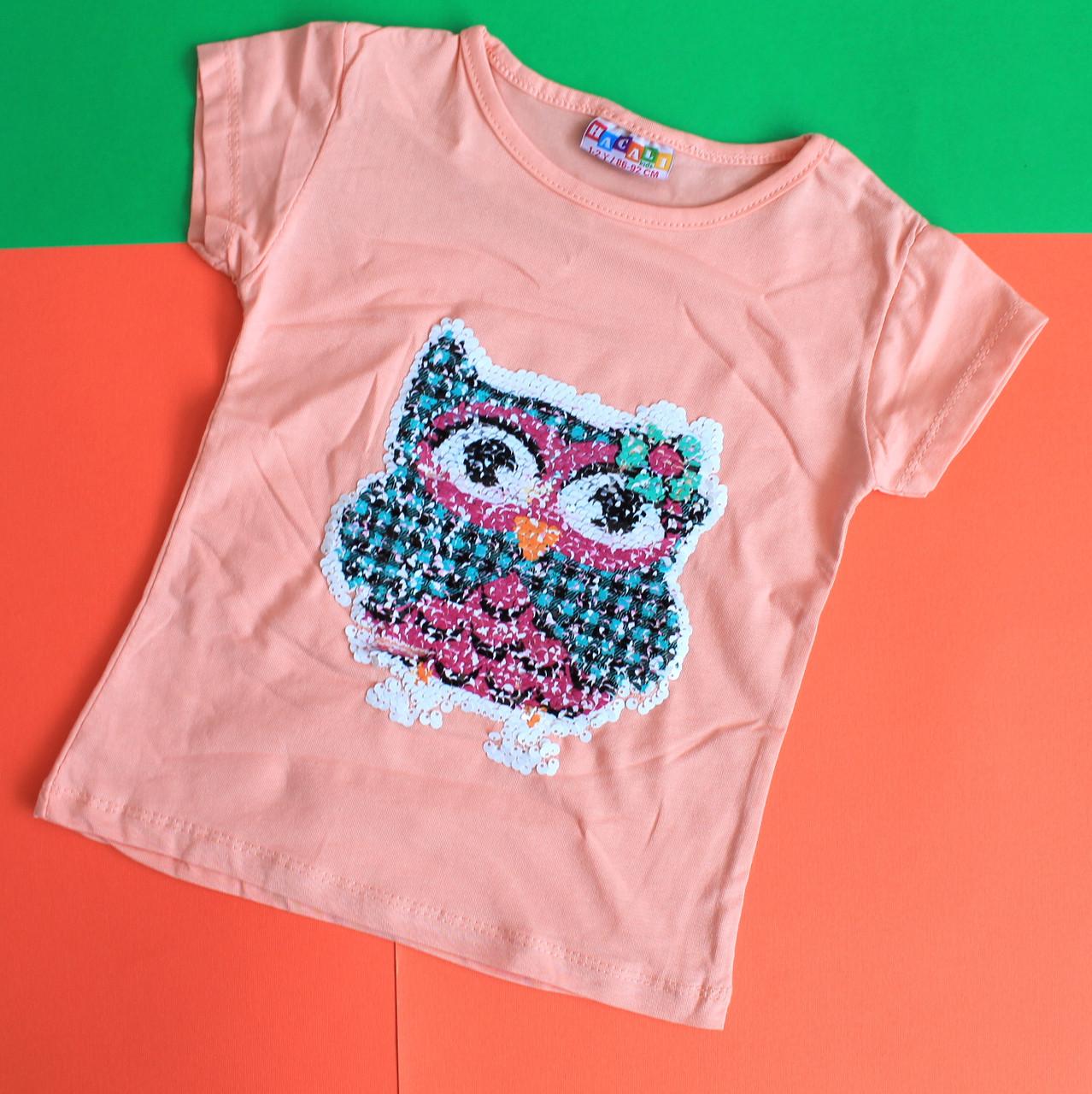 Футболка дитяча для дівчинки кольорові паєтки Совушка розмір 1-2 років
