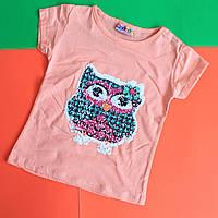 Футболка дитяча для дівчинки кольорові паєтки Совушка розмір 1-2 років, фото 1