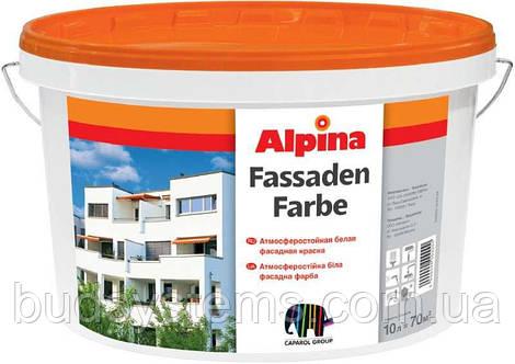 Краска фасадная Alpina Fassadenweiss B1, 10л