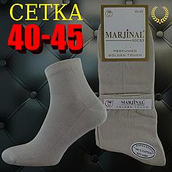 Носки мужские ароматизированные с сеткой 2-я пятка и носок MARJINAL Турция 40-45р бежевые хлопковые НМЛ-06461