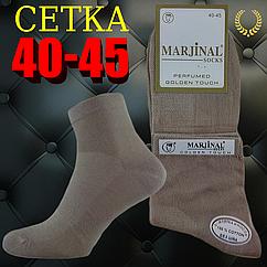 Носки мужские ароматизированные с сеткой 2-я пятка и носок MARJINAL Турция 40-45р капучино хлопковые НМЛ-06462