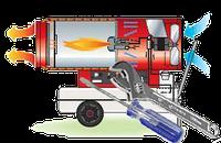 Ремонт теплогенераторов, жидкотопливных обогревателей (тепловых пушек), электрических нагревателей (
