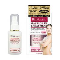 Массажный гель Miccosmo B3 Massage Up Treatment Gel лечебный 40 мл