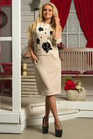 Платье женское с длинным рукавом большого размера, платье красивое нарядное бежевонго цвета, фото 1