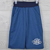 """Шорты подростковые """"Nike реплика"""" для мальчиков. 8-9-10-11-12 лет. Синие. Оптом."""