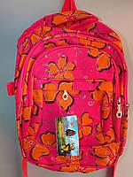 Школьный рюкзак ортопедический для девочки