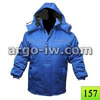 Куртка рабочая утепленная в Днепропетровской области,Куртка зимняя