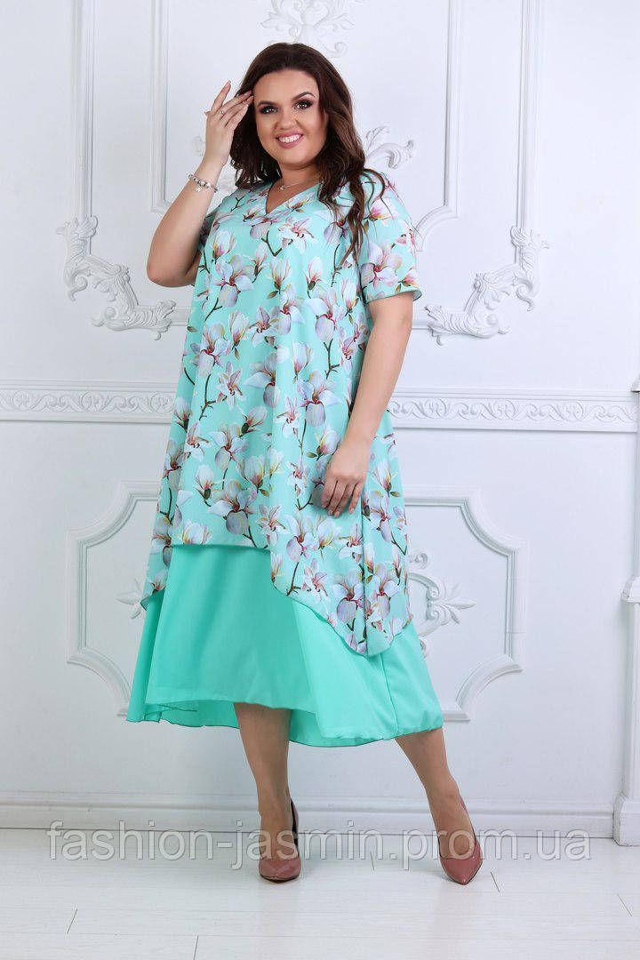 Платье женское летнее  Любава 861