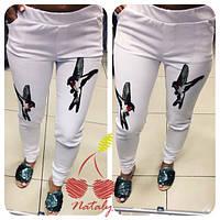 Белые брюки. джинсы с Птичкой